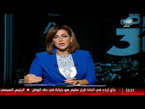 دينا عبدالكريم تكشف عن كواليس مؤتمر الشباب .. لا يقل أهمية عم ما تم عرضه!