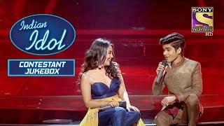 Neha और Salman ने दिया 'Mile Ho Tum' पर एक Emotional Performance | Indian Idol | Contestant Jukebox - SETINDIA