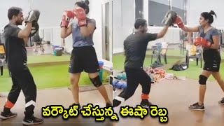 Latest Workout Video of Eesha Rebba | Gym Workout Video | Rajshri Telugu - RAJSHRITELUGU