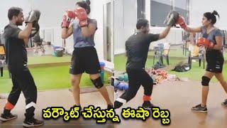Latest Workout Video of Eesha Rebba | Gym Workout Video | Rajshri Telugu - RAJSHRITELUGU