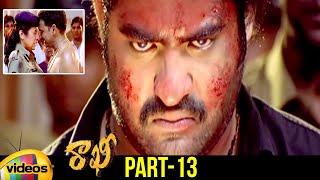 Rakhi Telugu Full Movie | Jr NTR | Ileana | Charmi Kaur | Brahmanandam | Part 13 | Mango Videos - MANGOVIDEOS