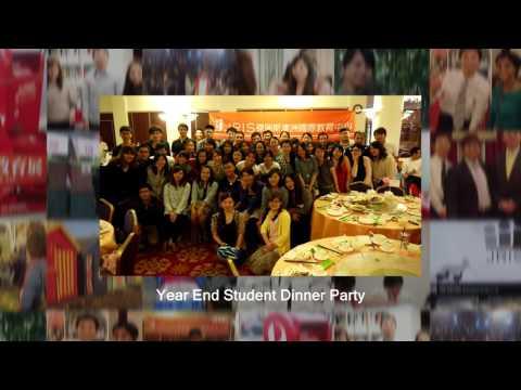 2017 JRIS Education Company Profile Video (English)