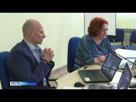 Около 500 жителей Ярославской области в возрасте 50 лет и старше смогут пройти дистанцобучение