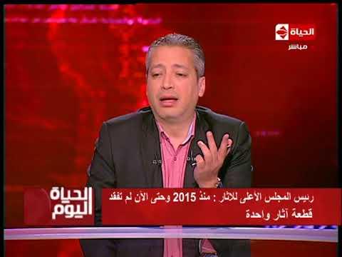 الحياة اليوم - مصطفى الوزيري : بالقانون من يقتني آثار ومسجلة فى دفتر الحيازة لانستطيع أخذها منه