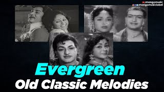 Telugu Old Melody Songs | Back To Back Video Songs | NTR | Jayasudha | Retro Classics | Mango Music - MANGOMUSIC