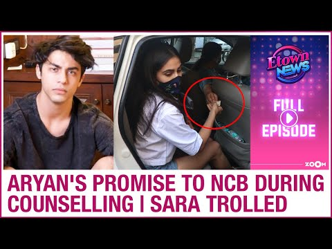 Aryan's promise to NCB during counselling | Sara TROLLED for her kind gesture | E-Town News