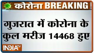 गुजरात में कोरोना मरीजों की संख्या 14 हजार के पार, आज सामने आए 405 मामले - INDIATV
