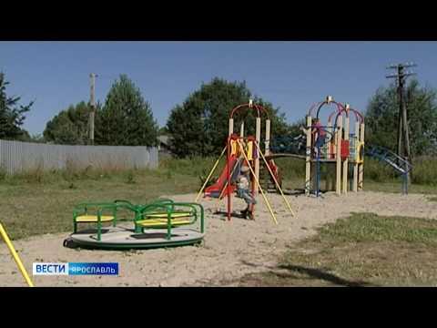 В селах и деревнях Ярославской области появятся новые детские и спортивные площадки