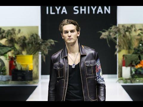 Илья Шиян весна-лето 2020