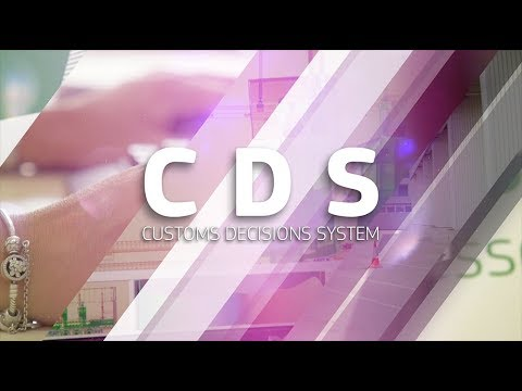 The Customs Decisions System (CDS) photo