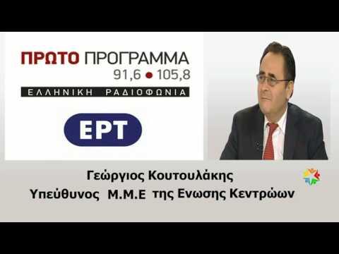 Γεώργιος Κουτουλάκης/