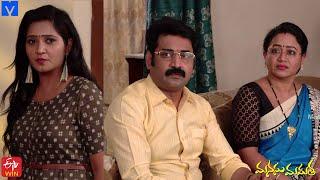 Manasu Mamata Serial Promo - 2nd October 2020 - Manasu Mamata Telugu Serial - Mallemalatv - MALLEMALATV