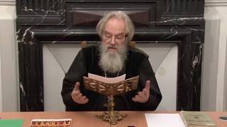 CDS Paris, 15 novembre 2017: Pr. Nicolas Ozoline : Iconologie et Art chretien. Niveau 2