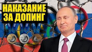 Россия лишилась первого