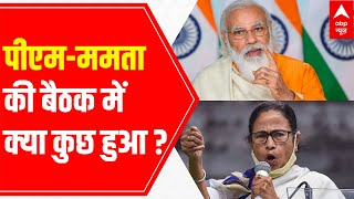 This is what Mamata Banerjee said after meeting PM Modi - ABPNEWSTV