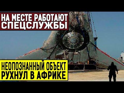 НЕВЕРОЯТНОЕ ПРОИСШЕСТВИЕ ВЗ0РВАЛО ИНТЕРНЕТ ПРОСТРАНСТВО!!! (24.05.2020) ДОКУМЕНТАЛЬНЫЙ ФИЛЬМ HD