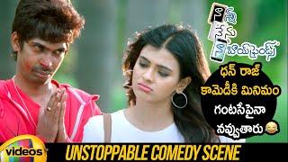 Dhanraj Unstoppable Comedy Scene   Nanna Nenu Naa Boyfriends Latest Movie   Hebah Patel   Tejaswi - MANGOVIDEOS
