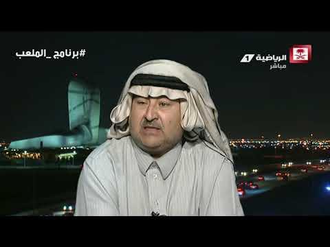 """جمال العلي - لا أرى في النصر """"العالمي"""" أي بوادر وهو مظلوم  #برنامج_الملعب"""
