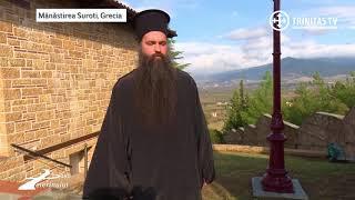 Pasii Pelerinului. Manastirea Suroti (21 01 2018)