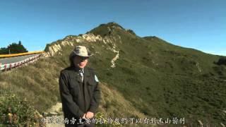 [行動解說員]太魯閣國家公園-石門山
