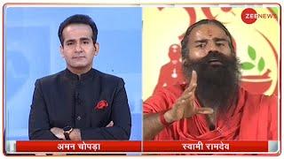 ImmunityConclaveOnZee: कौन-कौन से योग आपको रखेंगे कोरोना से दूर | Swami Ramdev - ZEENEWS