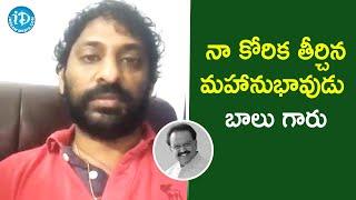 నా కోరిక తీర్చిన మహానుభావుడు బాలు గారు - Srikanth Addala About SP Balasubrahmanyam | #RIPSPB - IDREAMMOVIES