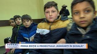"""Prima editie a proiectului """"Ramaneti in scoala!"""""""