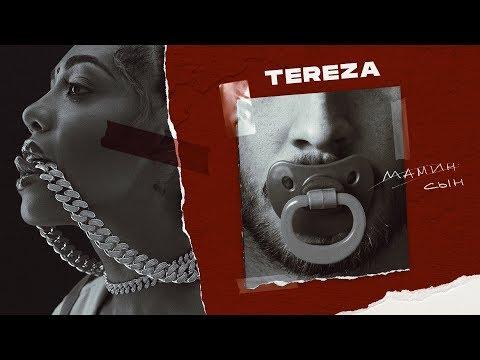 TEREZA — Мамин сын (Премьера трека, 2019)