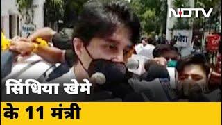 MP की राजनीति में लौटने के सवाल पर बोले Jyotiraditya Scindia, 'Tiger अभी जिंदा है...' - NDTVINDIA