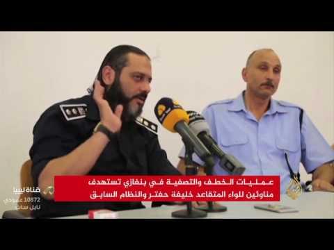 اختراقات أمنية وانفجارات بمدينة بنغازي شرقي ليبيا