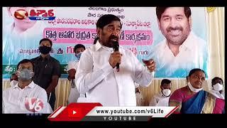 New Ration Cards Distribution Begins In Telangana | V6 Teenmaar News - V6NEWSTELUGU