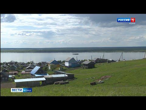 В Республике Коми выбрали 50 территорий, где будут выдавать «арктический» гектар