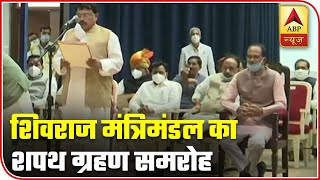 Oath taking ceremony of Madhya Pradesh Cabinet - ABPNEWSTV
