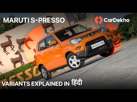 Maruti Suzuki S-Presso Variants Explained (in Hindi); Which One To Buy?