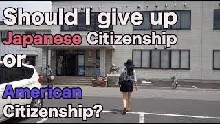 Japan court docket upholds ban on twin citizenship