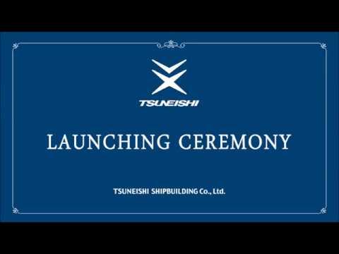常石造船 進水式 「カムサマックス バルカー:KAMSARMAX」(2018/11/28):Launching Ceremony
