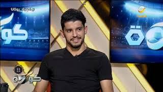 سعد بقير : أشجع وأحب بكل حماس هذا النادي الموجود في جدة