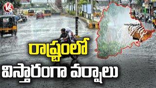Heavy Rains Lashes Telangana | V6 News - V6NEWSTELUGU