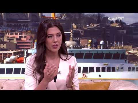 انتشار الموضة التركية في العالم العربي | دنيا الصباح | سنان كامل