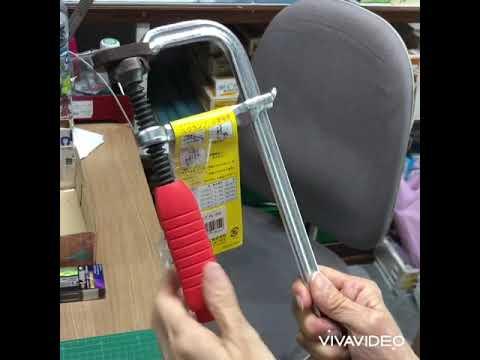 วิธีใช้ปากกาตัวเอฟ-BAKUMA-How-