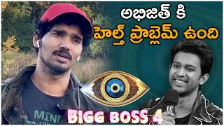 Actor Sudhakar Komakula About Abhijeet Shoulder Injury | Bigg Boss 4 Telugu Abijeet | #BiggBoss4 - TFPC