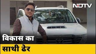 Vikas गैंग का अहम शूटर Amar Dubey ढेर - NDTVINDIA