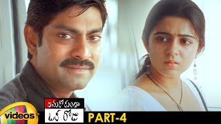 Anukokunda Oka Roju Telugu Full Movie | Charmi | Jagapathi Babu | MM Keeravani | Shashank | Part 4 - MANGOVIDEOS