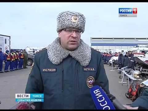 Вести-Томск. События недели от 02.03.2016