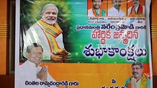 Happy Birthday Prime Minister Narendra Modi | BJP Blood Donation Camp | TFPC - TFPC