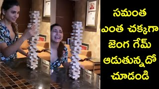 Actress Samantha Playing Jenga Game   Samantha Akkineni   Samantha Funny Video   Rajshri Telugu - RAJSHRITELUGU