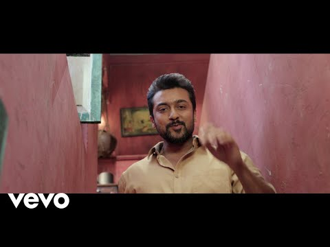 Peela Peela Video Song With Lyrics, Thaanaa Serndha Koottam Movie Song