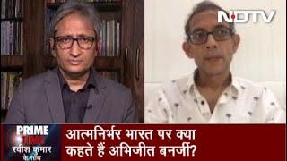 Prime Time With Ravish Kumar, June 05, 2020 - NDTV