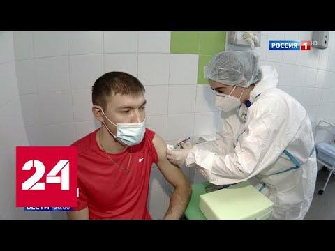Российские врачи разрабатывают антиковидную вакцину на основе убитого вируса - Россия