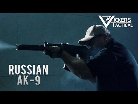 Russian AK-9